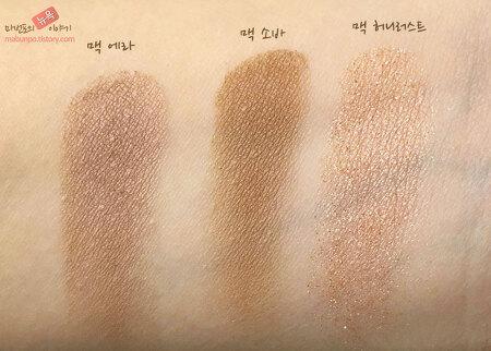 [맥] 음영섀도우 1인자 소바, 쿨톤 음영섀도우 에라, 애교살 섀도우 허니러스트 발색