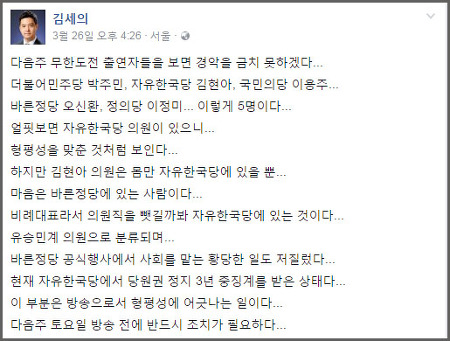 무한도전 방송금지 논란과 MBC경영진의 속내