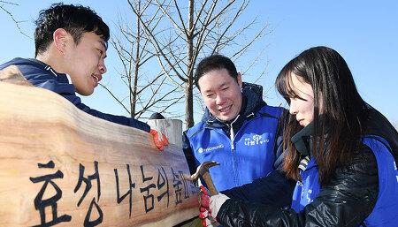 효성 신입사원들 첫 대외 활동은 '지역봉사'