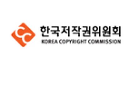 한국저작권위원회, 공유마당을 통해 무료 배경음악 118점 대공개 by 동네방네 뉴스