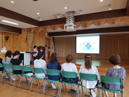 홍광유치원 교직원 성폭력·성희롱 예방교육