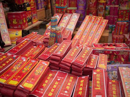 중국이 한반도로 쫓아낸 '악귀와 재앙', 그것은 미세먼지