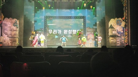 헬로카봇 뮤지컬