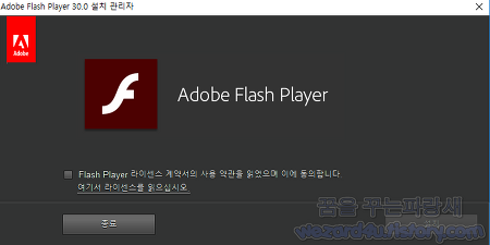 Adobe Flash Player 30.0.134 보안 업데이트