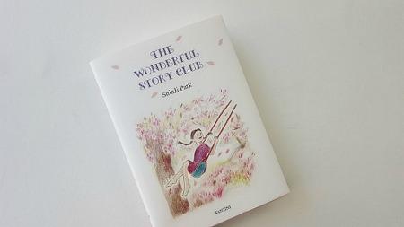 열 살 소녀의 영어 일기, 한 권의 책이 되다::『THE WONDERFUL STORY CLUB』(책소개)