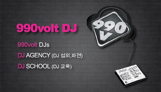 990volt DJ