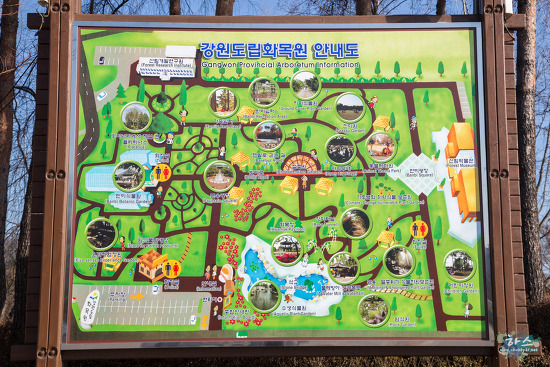 2016.1.25 강원도립화목원