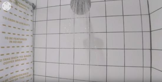 원룸형 샤워실 체험