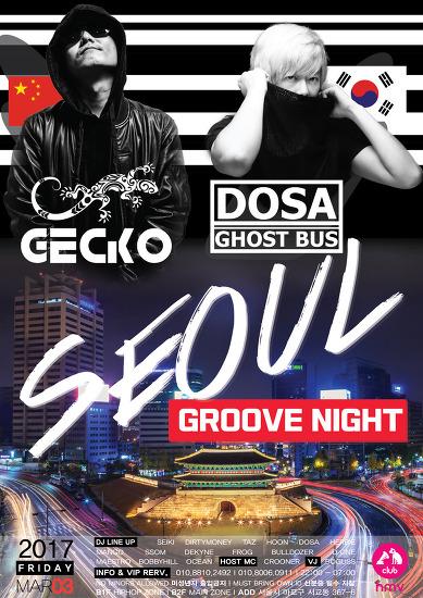 2017/03/03 SEOUL GROOVE NIGHT GUEST. GECKO&DOSA @Club hmv