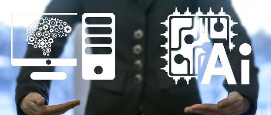 LG CNS, AI 빅데이터 사업 본격화