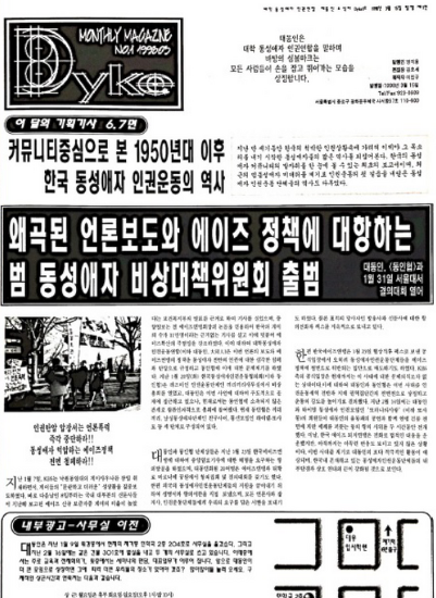 """[행성인 20주년 기획] 행성인 역사 돌아보기 """"그땐 그랬지"""" - 3월 편"""