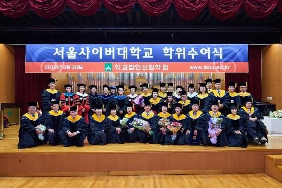 서울사이버대학교 2015학년도 후기 학위수여식 후기