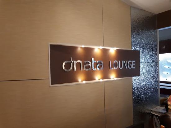 싱가폴/Singapore 창이공항/Changi T3 라운지 DNATA lounge
