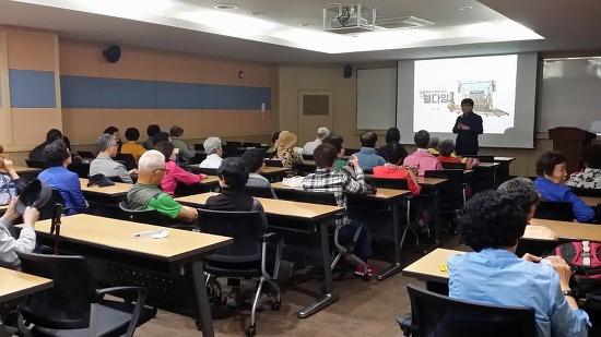 2018. 5. 14 과천시정신건강증진센터 웰다잉 프로그램 개강