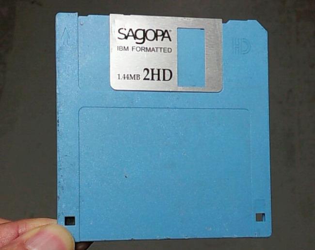 플로피 디스크(켓) - Floppy Disk Drive