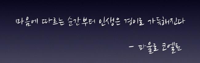 2014년 결산 - 마인드와칭 10대 뉴스