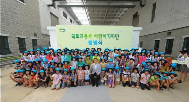 국토교통부 어린이 기자단을 마치며