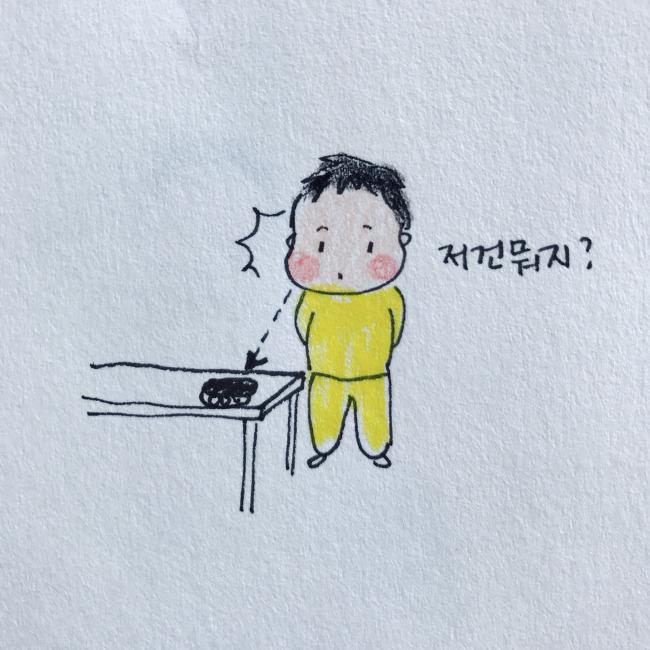 [큼이네집] 지금 이 순간