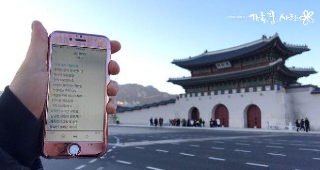 음악 따라 걷는 서울 여행