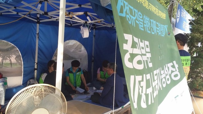 학교 비정규직 천막 농성 현장 방문