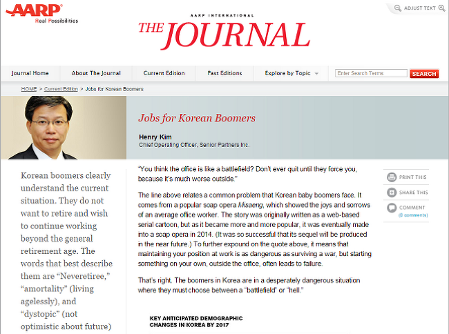 Jobs for Korean Boomers, The Journal, AARP