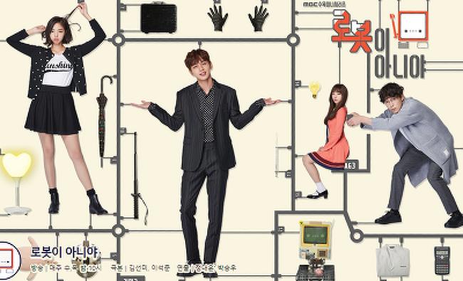 (안경쟁이) MBC 수목드라마 로봇이 아니야 엄기준 안경 프로젝트프로덕트 안경