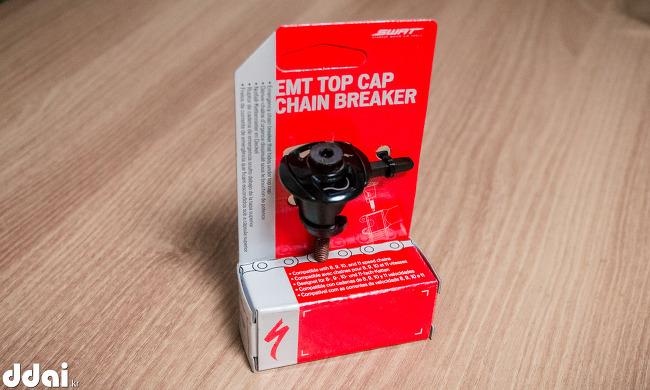 스페셜라이즈드 EMT 탑 캡 체인 커터 Specialized EMT top cap Chain breaker
