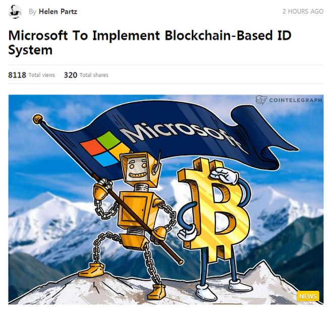 마이크로소프트 블록체인 기반 ID 시스템 구현