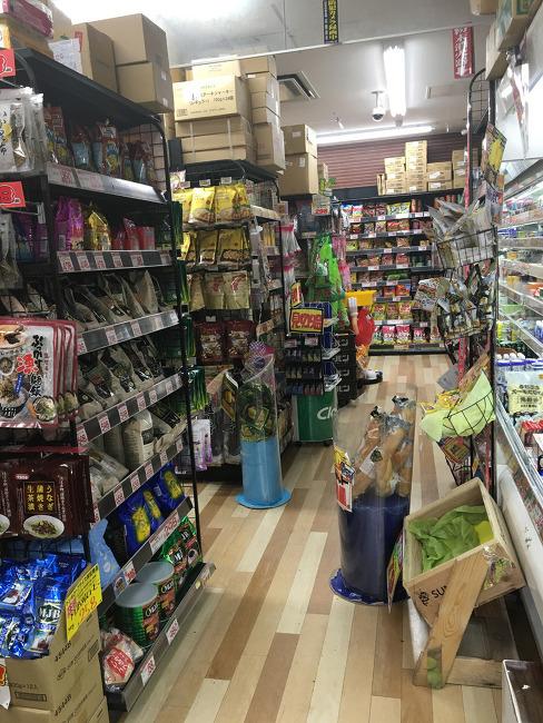 일본 돈키호테 쇼핑 리스트