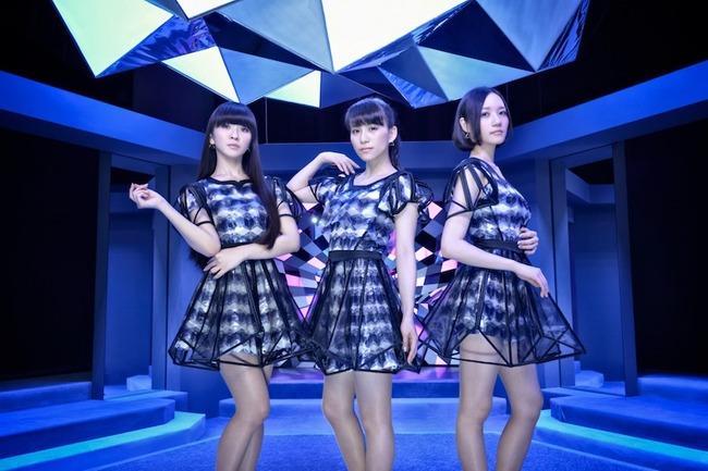 일본 아이돌 Perfume MV