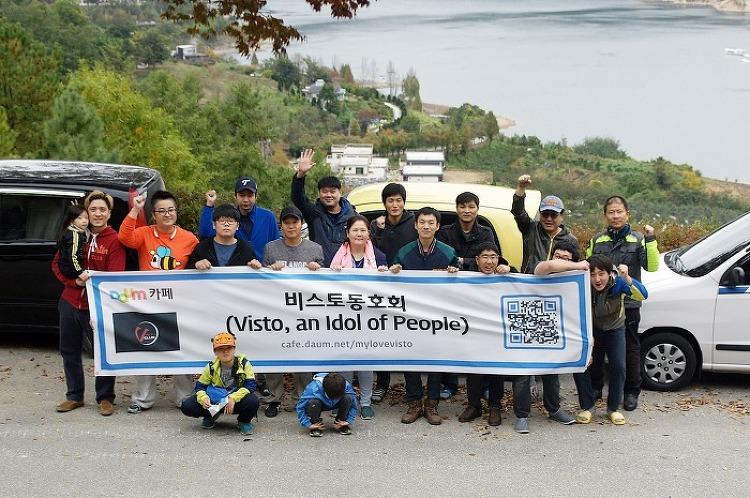 161022-23 비스토동호회 전국정모 (충주 계명산휴양림)