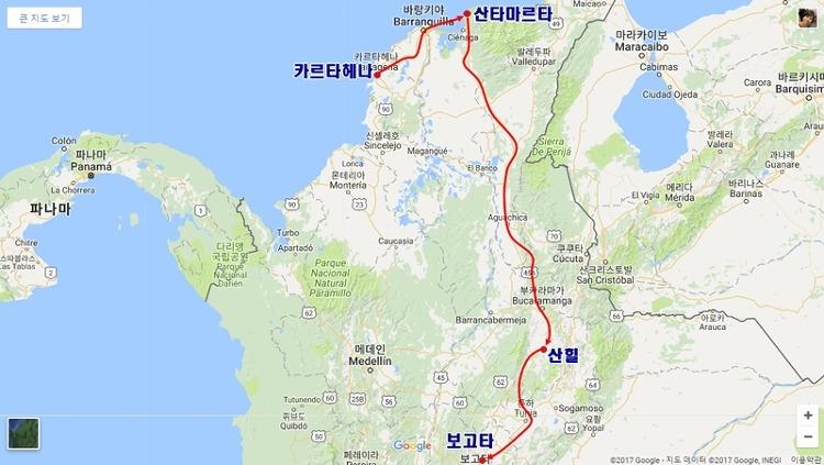 [여행루트] 카르타헤나 → 산타마르타 → 산힐 → 보고타