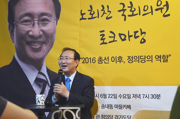 """""""여소야대 정국, 정의당의 역할?"""" -부천 소사구.."""