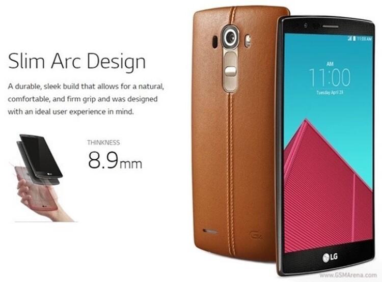 LG G4 소니 엑스페리아Z4 스펙 디자인 성능 비교 후기