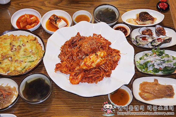 [신당역 맛집/청구역 맛집]신당동 회식장소로 소문난 25년전통 목포낙지!