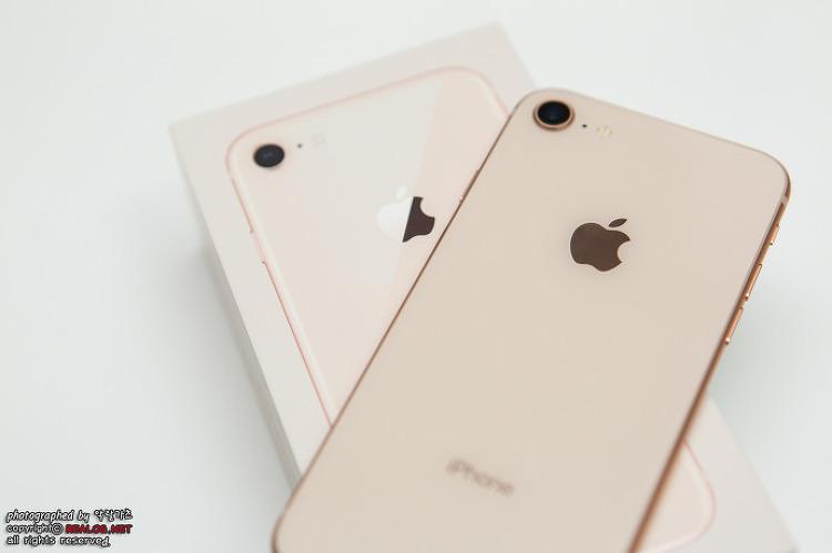 무엇이 달라졌나? 디자인으로 살펴보는 KT 아이폰8 골드 사용기!