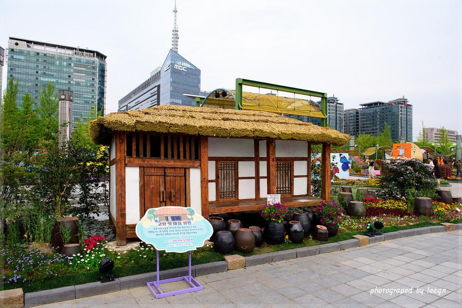 2017 고양국제꽃박람회