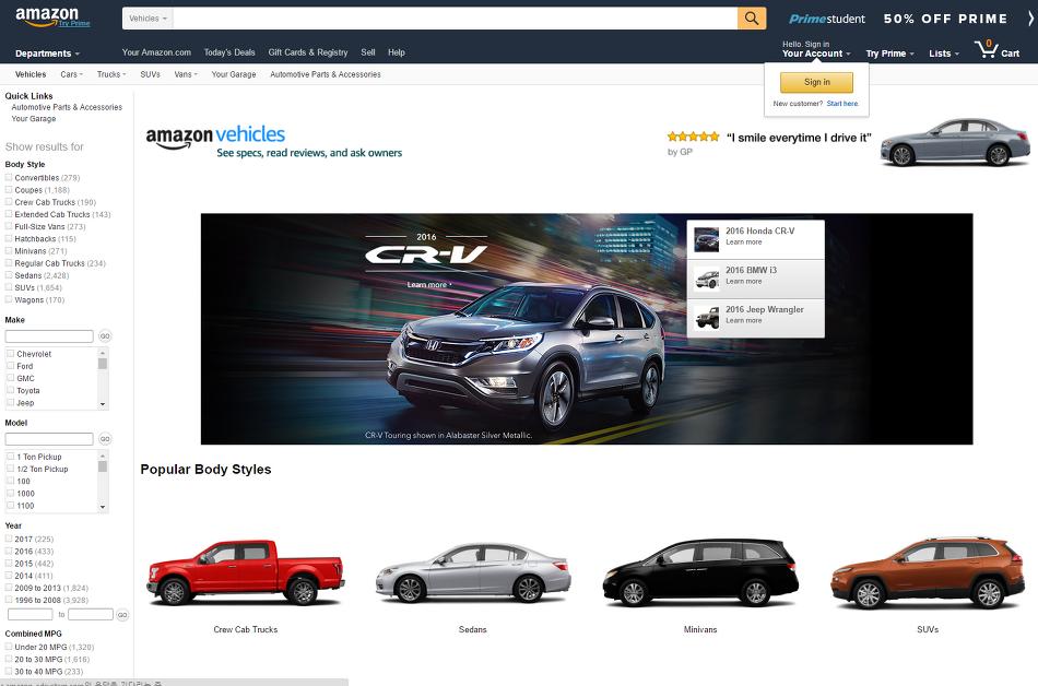 아마존 비클스 공개, 이제 차량도 온라인으로 사는 시대?