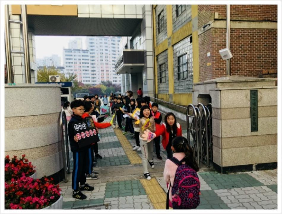 2017 즐거운 학교 만들기 프로젝트! '걸음동무' 11월 활동