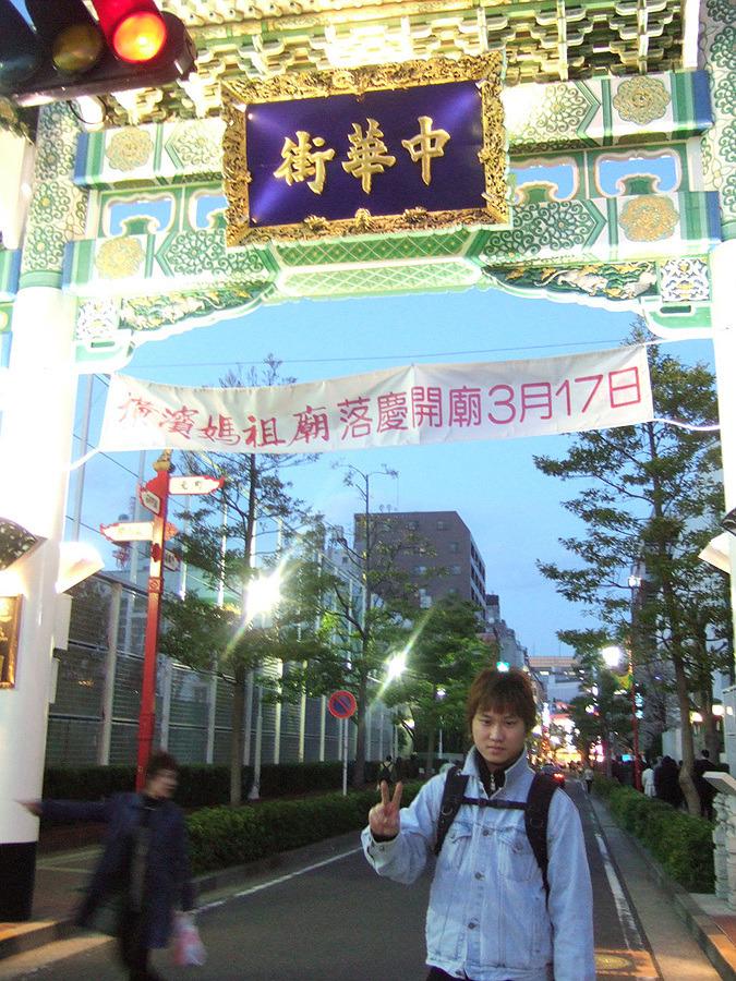 일본여행 - 그 다음 다음의 이야기 : 01542150513CBA841C798B