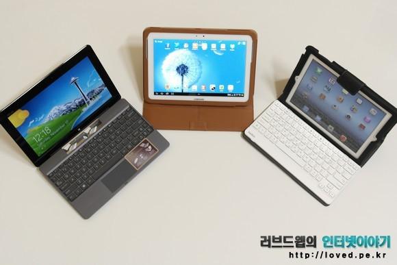 윈도우 태블릿 안드로이드 태블릿 iOS 태블릿