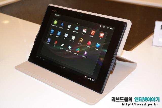 소니, 엑스페리아, 태블릿Z, 엑스페리아 태블릿Z, 태블릿PC, 태블릿, 악세사리, 거치대, 케이스