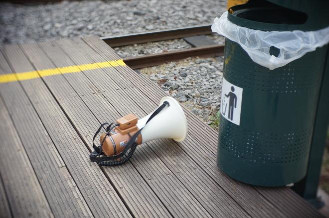 제주도 에코랜드 기차 할인쿠폰