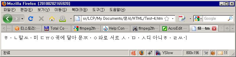 Test-4.htm 파일은 미스테리를 담은 파일??