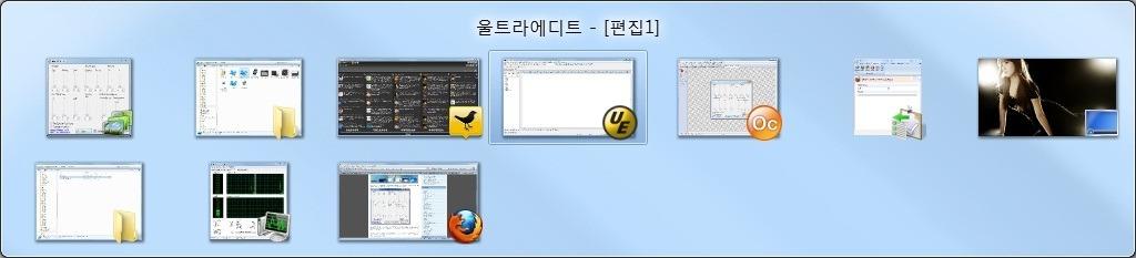 윈도우7 활용 팁, 윈도우7 팁, 윈도우7, 윈도우7 작업창, 작업창 전환, Alt+Tab Tuner
