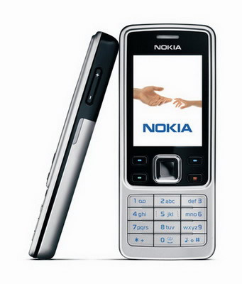 Kenson님의 글 Top 10 World's Best Selling Cellular Phones in July 2007 @ 2007.8.6에서 사진 발췌
