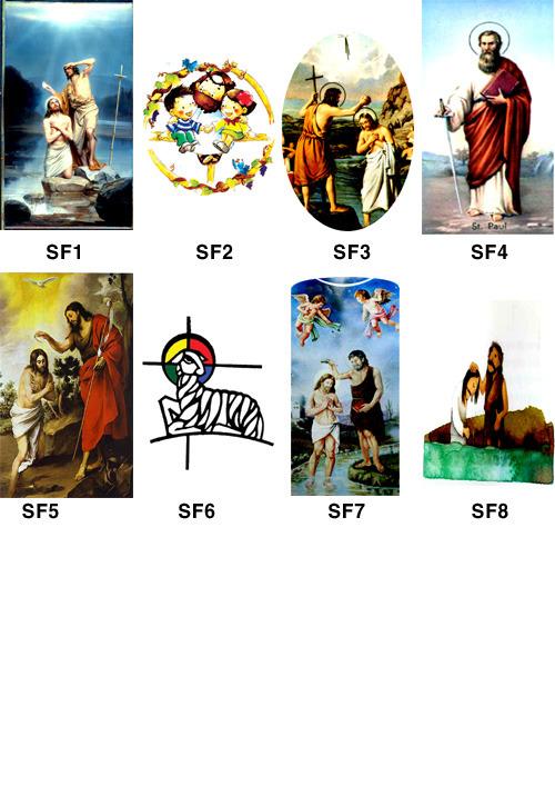 축세례 이미지 목록