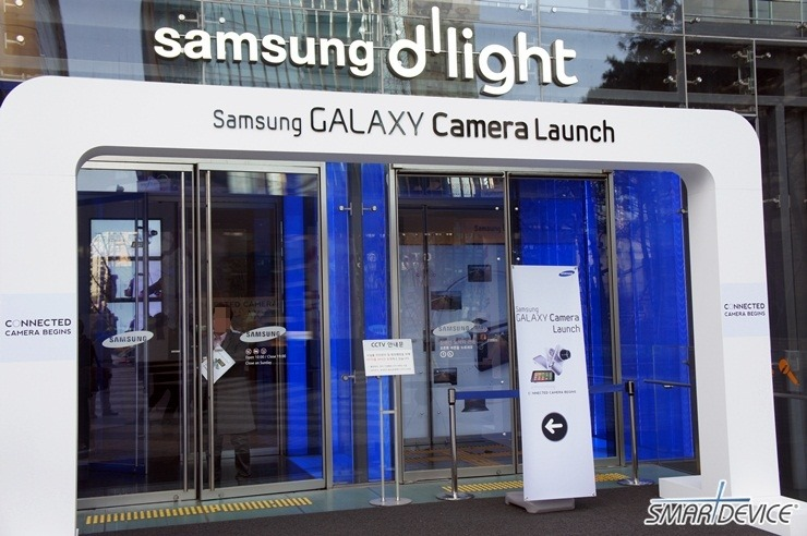 갤럭시 카메라, 갤럭시 카메라 국내 출시, 갤럭시 카메라 런칭쇼, 갤럭시 카메라 미디어 데이, 비주얼 커뮤니케이션, 커넥티드 카메라, Galaxy Camera