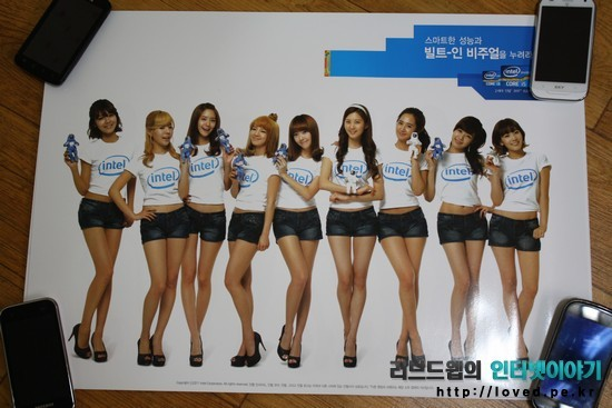 소녀시대,비주얼 드림,3D 뮤직비디오,용산CGV,인텔,시네마파티,시네마,파티,소녀시대 브로마이드,브로마이드