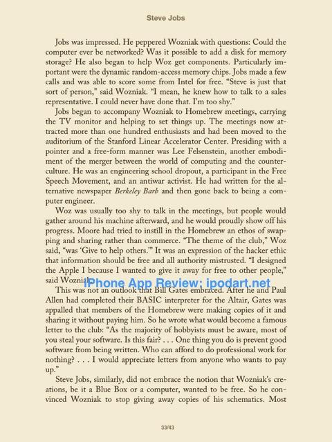 iBooks 아이북스 아이폰 아이패드